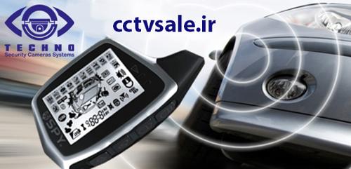 خرید دزدگیر برای ماشین