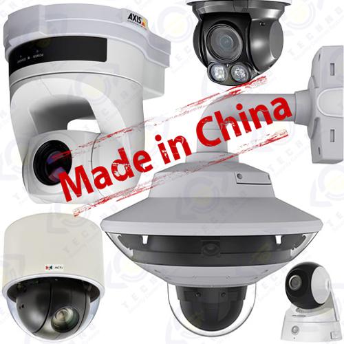 وارد کننده دوربین مداربسته از چین