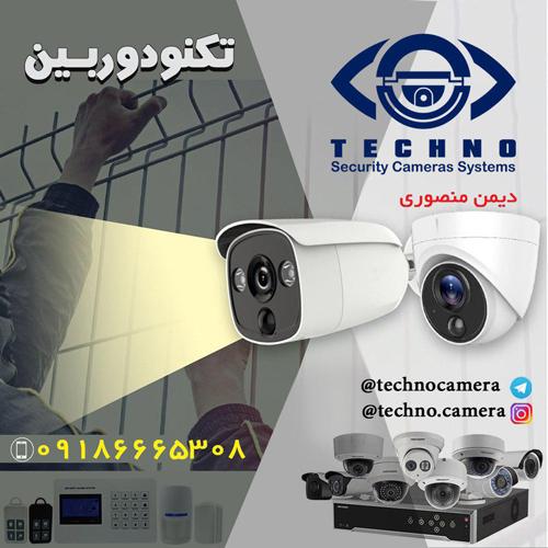 نمایندگی دوربین مدار بسته اصفهان