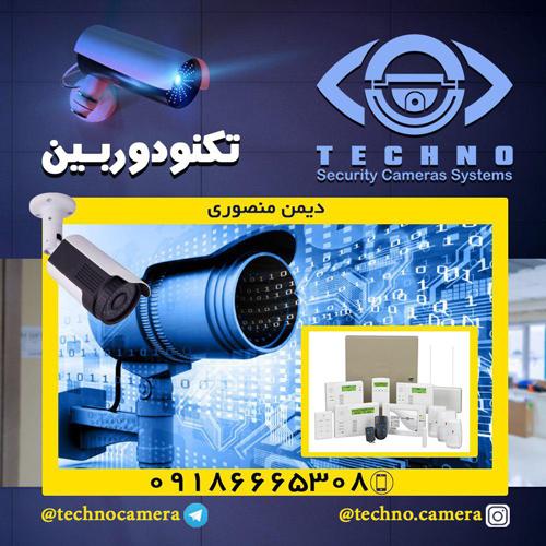 فروش دوربین مداربسته 2 مگاپیکسل