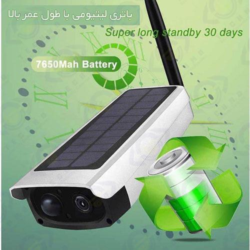 فروش دوربین مداربسته رم خور با قابلیت ضبط صدا