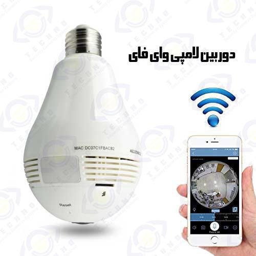 مرکز پخش دوربین مداربسته طرح لامپ